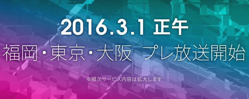 2016-03-03_1