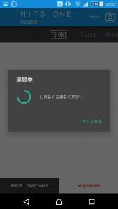 20160303_i-dio-akihabaratest1_3