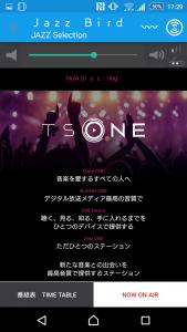 20160303_i-dio-akihabaratest1_5