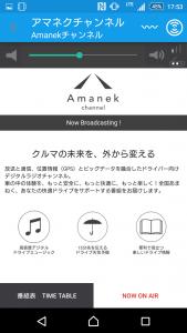 20160303_i-dio-akihabaratest2_4