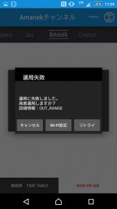 20160303_i-dio-akihabaratest3_3