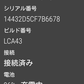 20160418-005