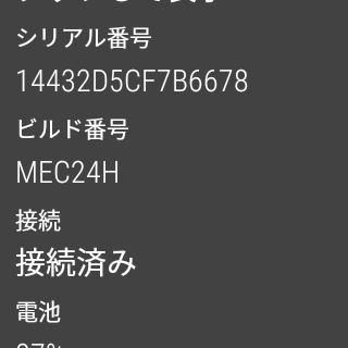 20160418-012