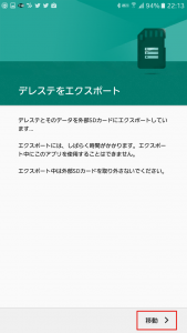 20160606-007