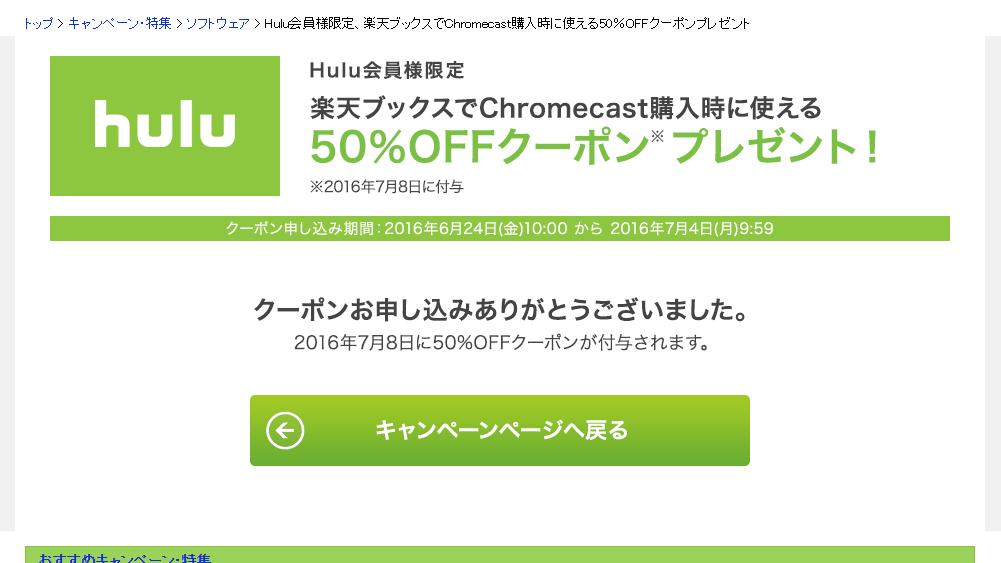 20160624_chrome_005