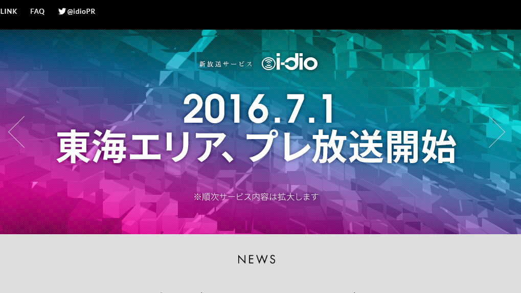 20160625_006