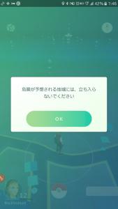 20160731-003