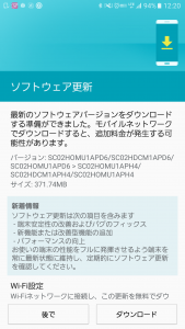 20160907-006