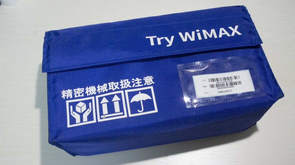 Try WiMAX 到着