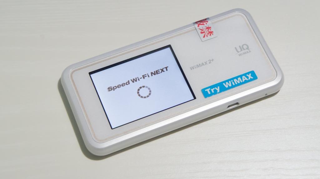 WiMAX W02