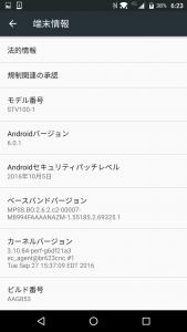 screenshot_20161108-062340
