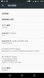 screenshot_20161108-070926