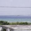 8年振りに沖縄へ行ってきました。